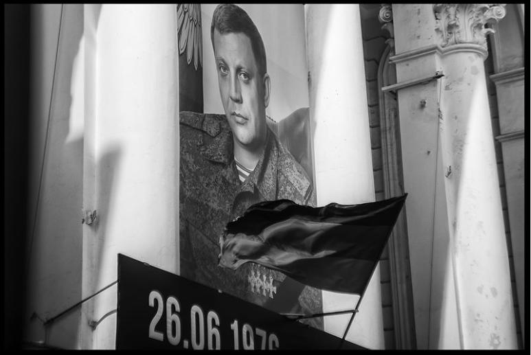 ''Русский мир, говорите?'' Прилепин обиделся на росСМИ за игнор поминок Захарченко