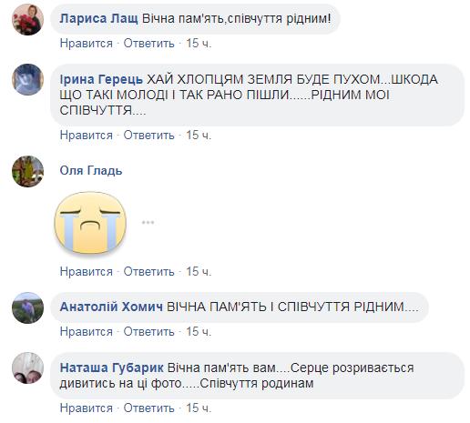 Подробности кровавого ДТП со студентами на Волыни