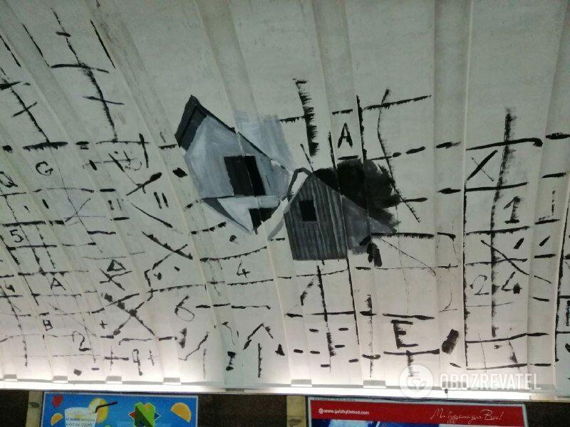 В метро Киева начали рисовать мурал: фото