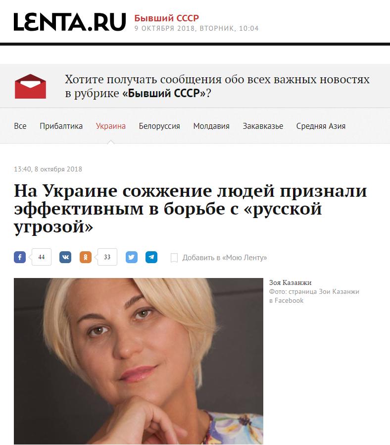 ''Если бы это было в Донецке'': росСМИ взбесили слова известной одесситки о трагедии 2 мая