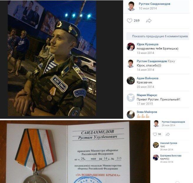 """Чергові """"іхтамнєти"""", які захоплювали Крим: фото"""