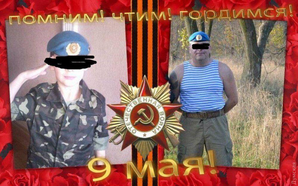 Підозрюваний — праворуч. Цю фотографію він запостив у серпні 2014 року