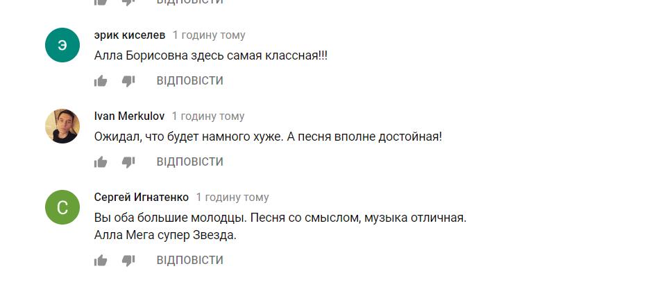 Пугачева восхитила сеть неожиданным клипом