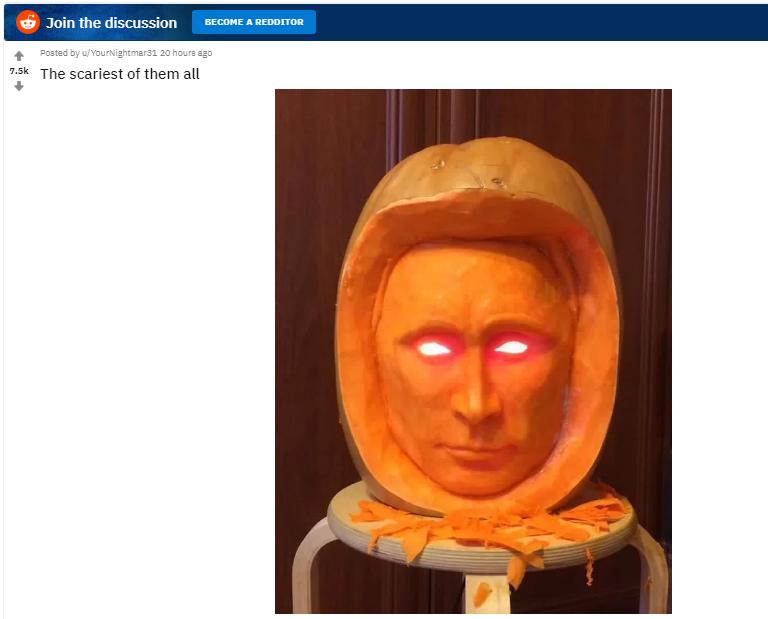 Гарбуз із обличчям Путіна перелякав мережу