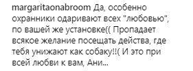 ''Принижують як собаку!'' Довкола шоу Ані Лорак в Росії розгорівся скандал