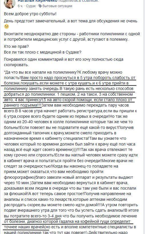 Новости Крымнаша. Это уже не камни с неба, это уже метеориты
