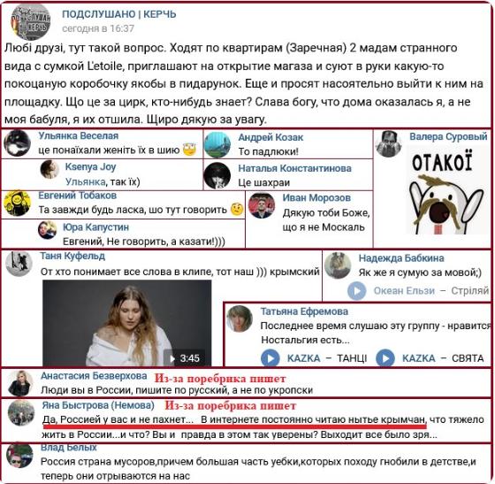 """''Як же скучили за мовою!"""" В Крыму признались в любви к Украине"""
