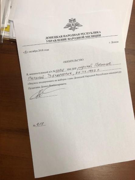 """На Донбасі пройшли """"псевдовибори"""" ватажків """"Л/ДНР"""": всі подробиці"""