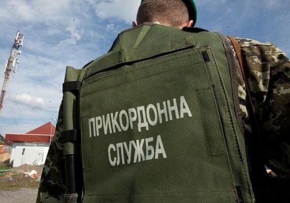 Українських прикордонників атакували на Донбасі: всі подробиці
