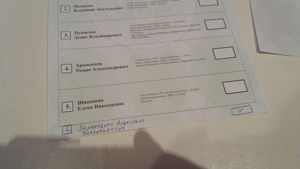 Жителі ''Л/ДНР'' бунтують на фейковий виборах
