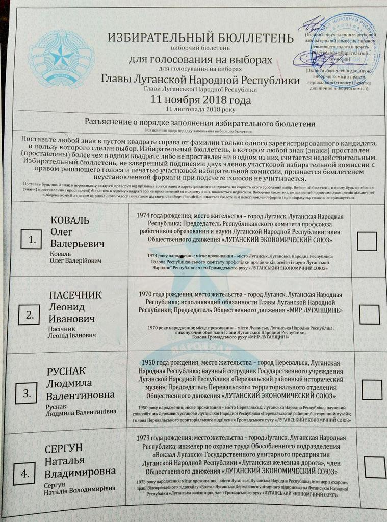 Всю інформацію продублювали українською