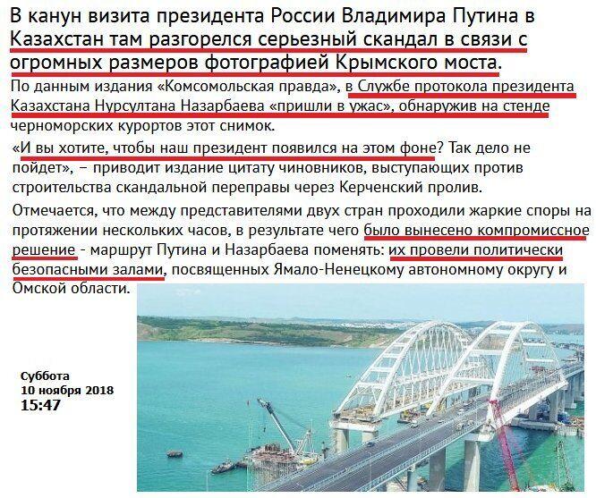 Новости Крымнаша. Любовь предателей к оккупантам измеряется исключительно в деньгах