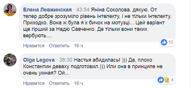 ''Еще одна Савченко'': в сети высмеяли бегство Приходько с эфира ТВ