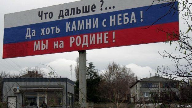 ''Перевешать всех на площади!'' Жители Крыма пожаловались на жизнь при России