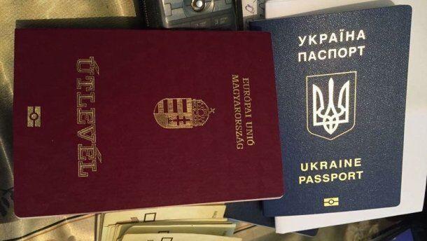 Роздача паспортів на Закарпатті: Угорщина пішла на нову підлість