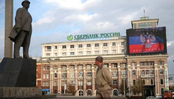 ''Має піти'': як держбанк РФ встав у позу в Україні
