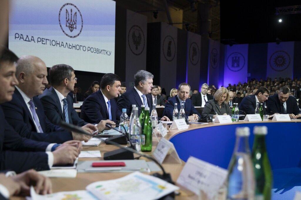 Засідання Ради регіонального розвитку в Києві