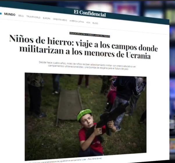 Стаття на El Confidencial