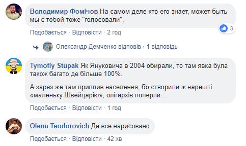 ''ДНР'' підловили на брехні про псевдовибори