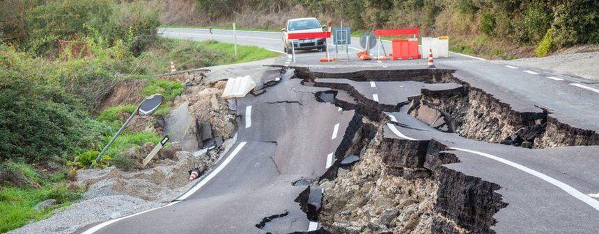 ''До 8 балів'': українцям порадили готуватися до потужного землетрусу