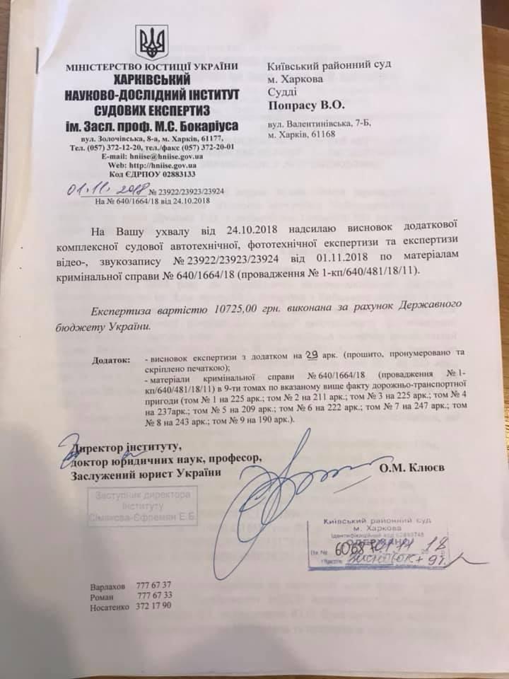 Адвокат вказала на ляп у справі Зайцевої
