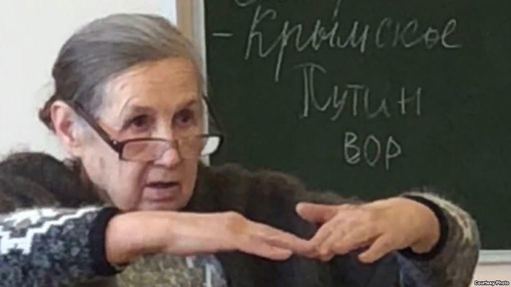 Напис на дошці про Путіна
