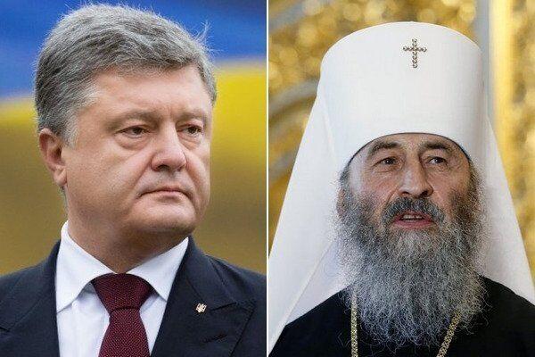 Президент Украины Петр Порошенко и глава УПЦ МП Онуфрий