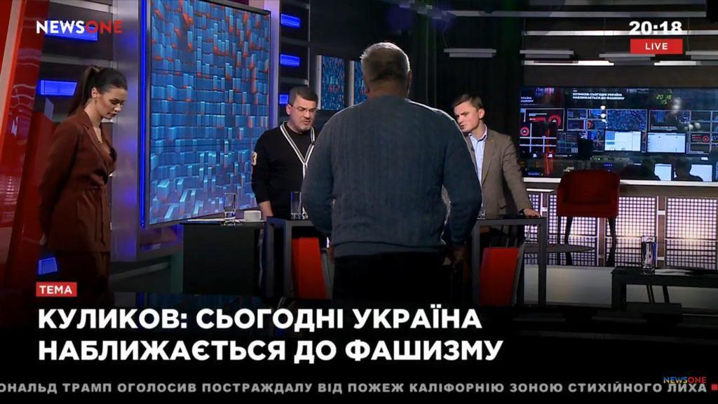 ''Ты ляжешь тут, дурачок'': нардепы сцепились в эфире из-за ''фашизма в Украине''