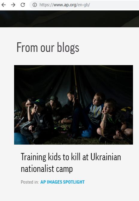Заголовок АР: В украинском националистическом лагере детей учат убивать