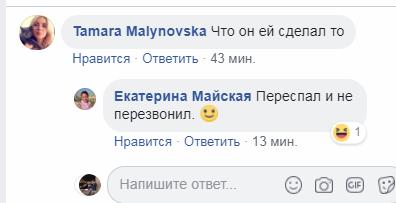 ''Переспал и не перезвонил'': в Киеве девушка изощренно отомстила за обиду. Видео