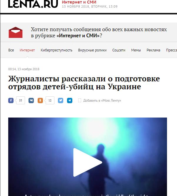 Этот репортаж подхватили и российские пропагандистские СМИ