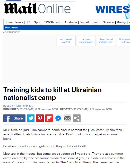 В Daily Mail заголовок также пугает читателей