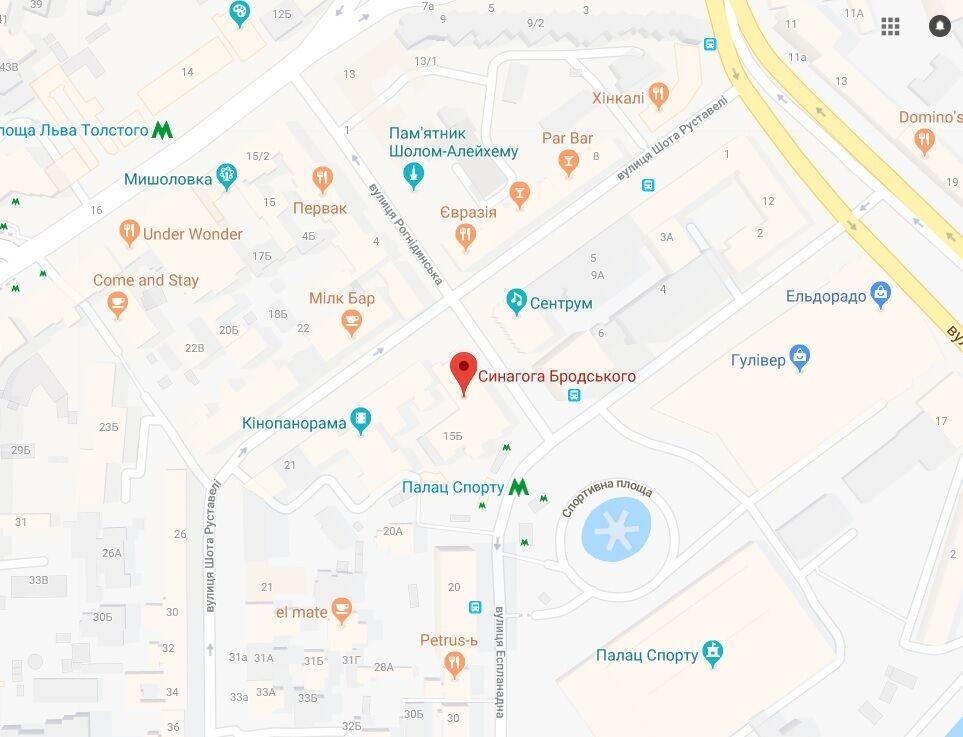Как агенты НАБУ устроили слежку за синагогой в Киеве: опубликовано видео