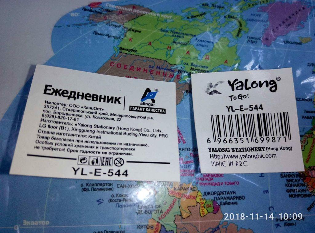 У Луганську помітили патріотичні карти