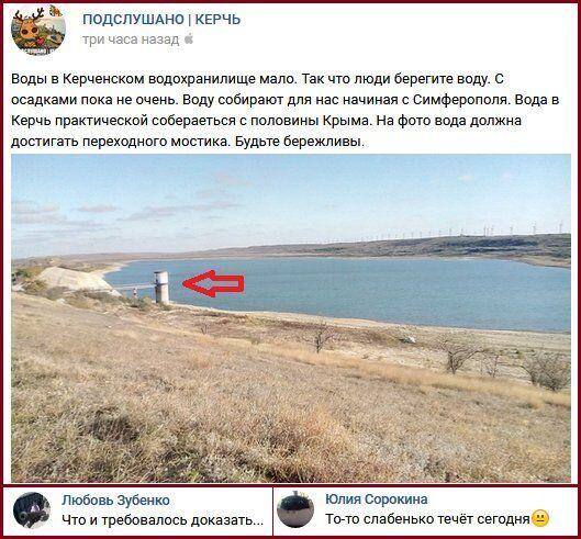 Новости Крымнаша. Россия — это большая тюрьма с частично свободным выгулом