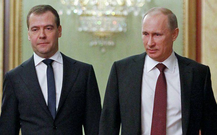 Прем'єр-міністр і президент РФ Дмитро Медведєв і Володимир Путін