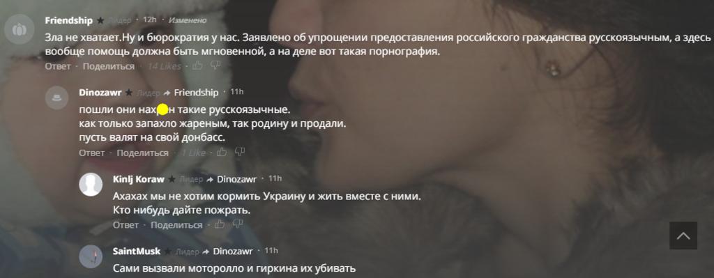 ''Пусть валят на Донбасс'': в России ''кинули'' семью пособника ''ДНР''