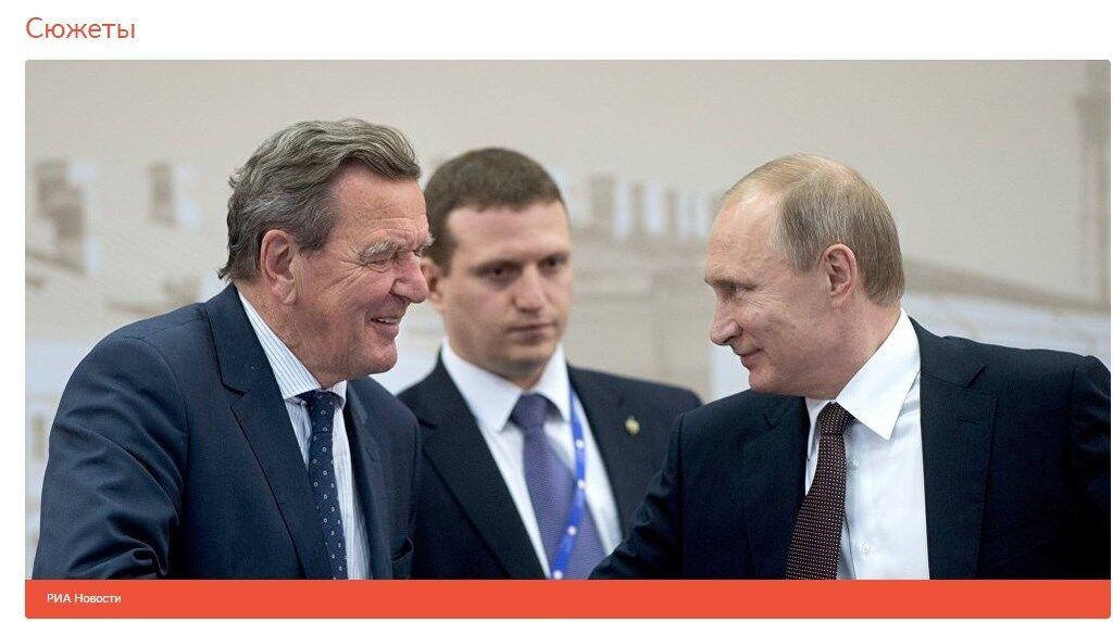 Шредер поплатився за слова про Крим: у ФРН висунули вимоги Києву