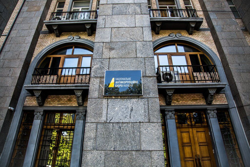 ''Особистості встановлено'': у НАБУ відповіли на скандал зі стеженням за синагогою