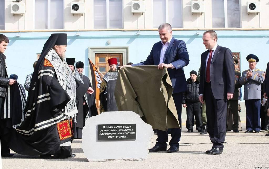 Митрополит Симферопольский и Крымский Лазарь и Сергей Аксенов в Крыму