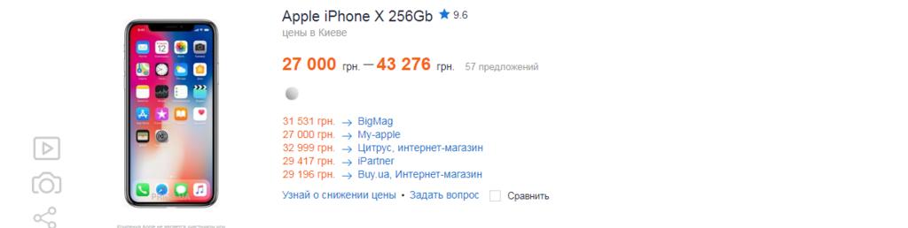 У Києві злодій вкрав дорогий IPhone: його зняли на відео