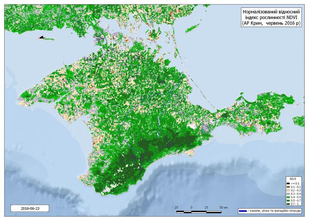 Стан лісів в Криму в 2016 році