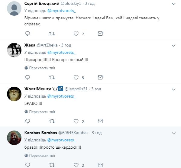 СБУ красиво поставила на место ''ДНРовца''