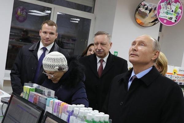 Візит Путіна в аптеку