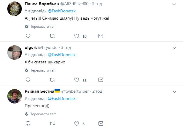 ''Снимаю шляпу!'' СБУ красиво поставила на место террориста ''ДНР'',в сети фурор