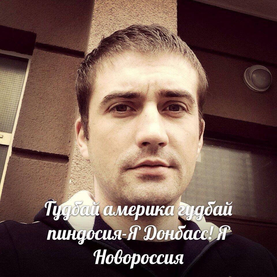 Антон Исмиев