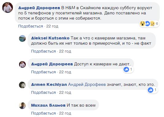 ''Кражи поставлены на поток'': крупный ТЦ в Киеве загремел в скандал