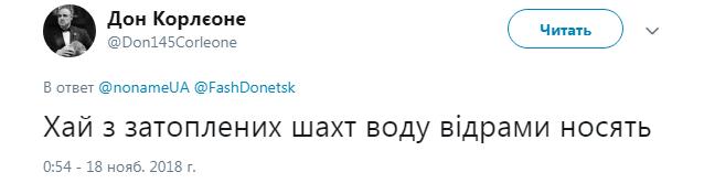 Терорист ''ЛНР'' поскаржився на тяжке життя