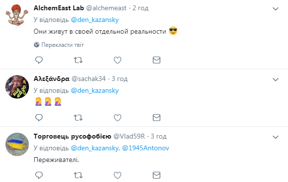 На росТБ видали безглуздий фейк про Україну