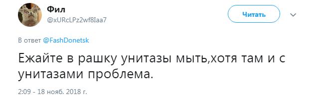 ''Жрать нечего, денег нет'': террорист ''ЛНР'' пожаловался на тяжелую жизнь